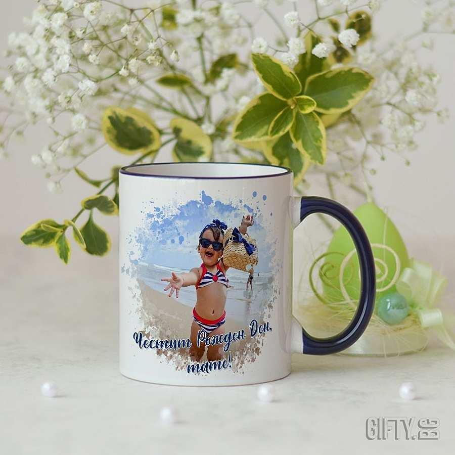 Чаша със снимка с акварелен ефект от Gifty.BG