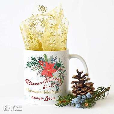 Чаша със снимка за Коледа