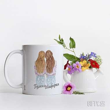 Чаша за булка и шаферка с надпис