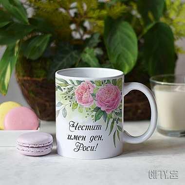 Чаша с цветя за имен ден на жена за подарък
