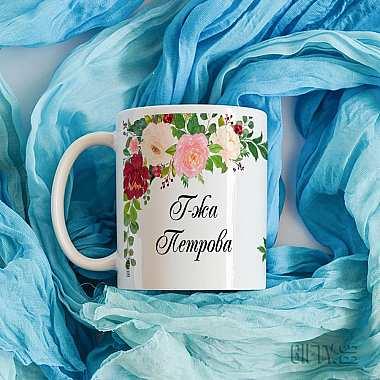 Чаша за жена подарък за госпожата за подарък в Gifty.BG