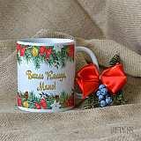 Чаша за Коледа с надпис за майка