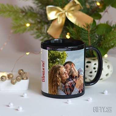Чаша за мъж със снимка за подарък в Gifty.BG