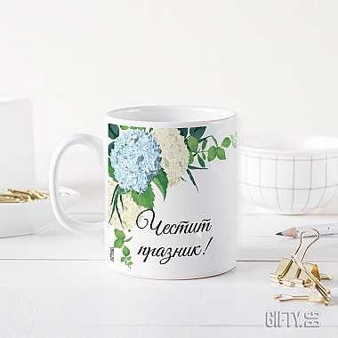 Чаша за най-добрата майка