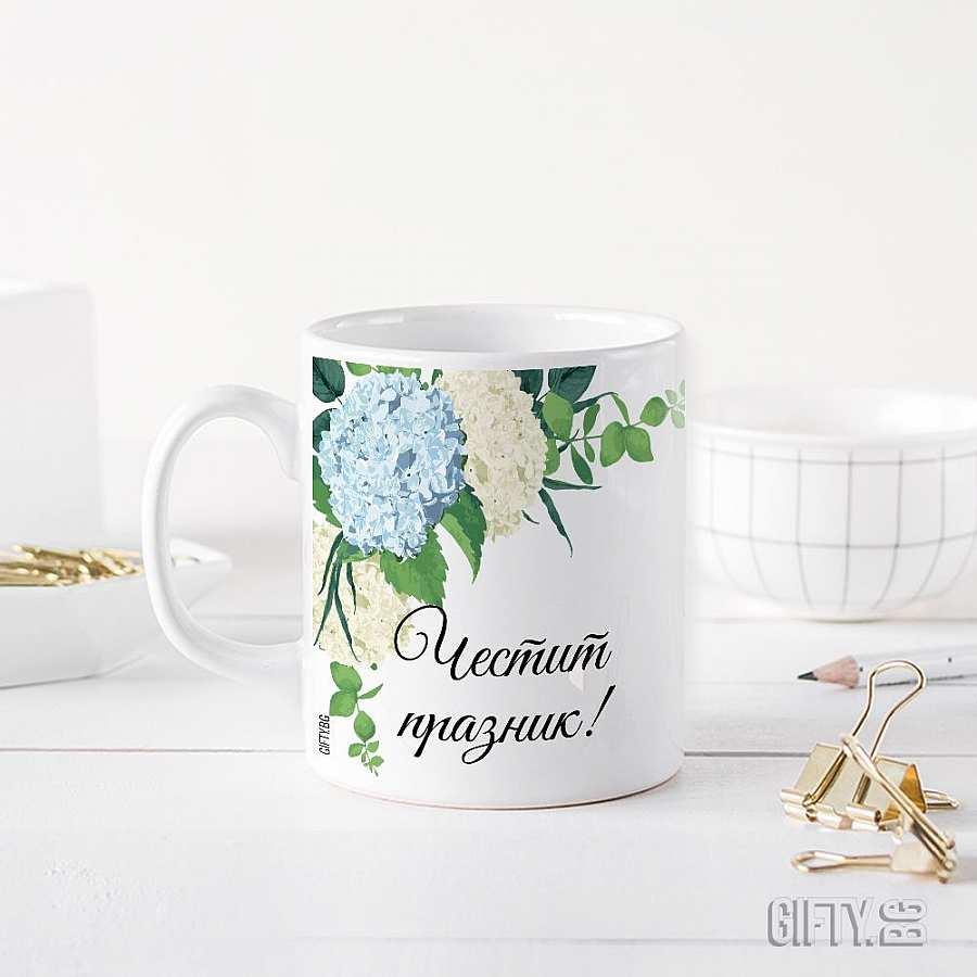 Чаша за най-добрата майка със снимка от Гифти.бг