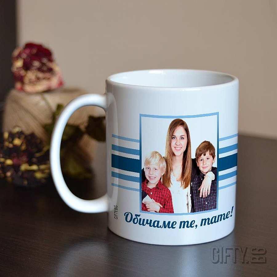 Фото чаша със снимка или колаж по избор за подарък в Gifty.BG