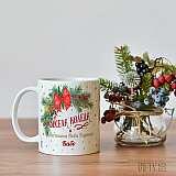 Коледа чаша с надпис за баба