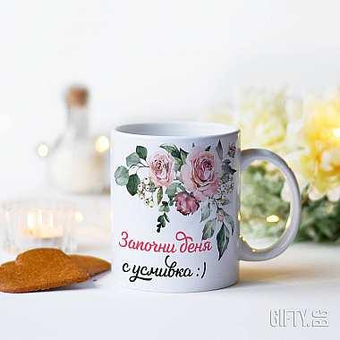 Коледна чаша с име и снимка подарък за жена идея за подарък