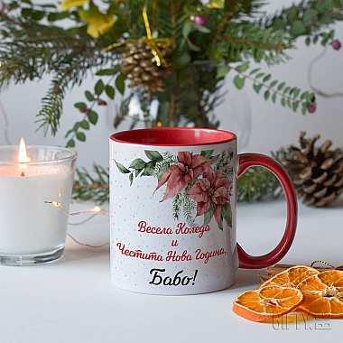 Коледна чаша със снимка за баба
