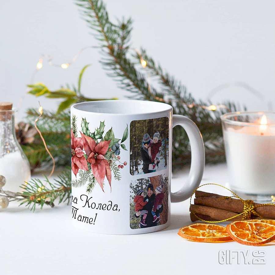 Коледна чаша със снимки за подарък в Gifty.BG