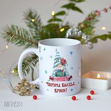 Коледна чаша за кафе или чай