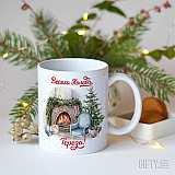 Коледна и Новогодишна чаша с име за подарък в Gifty.BG