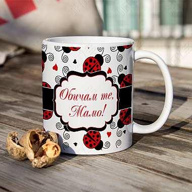 Най-добрата майка на Света чаша с фото колаж