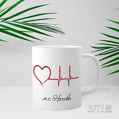Персонализирана чаша подарък за медицинска сестра или доктор за подарък в Gifty.BG