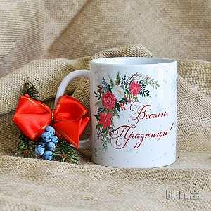 Подарък магическа чаша за Коледните празници