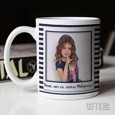 Уникални магически (термо) фото чаши подаръци със снимки за подарък в Gifty.BG