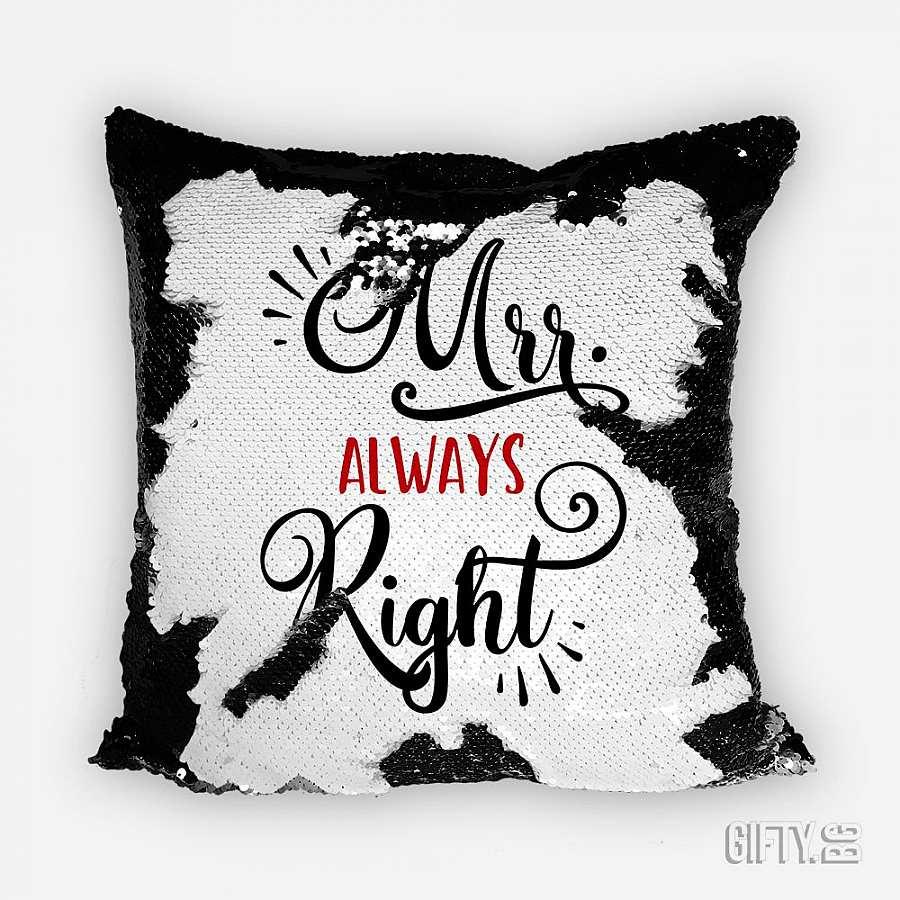 Магическа възглавничка Mrs. always Right за подарък в Gifty.BG