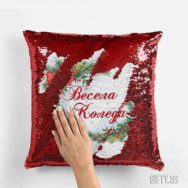 Магическа възглавница - Весела Коледа за подарък