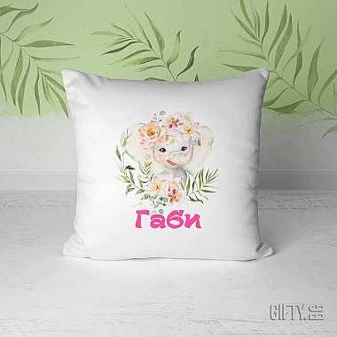 Детска възглавница с име за момиче за подарък