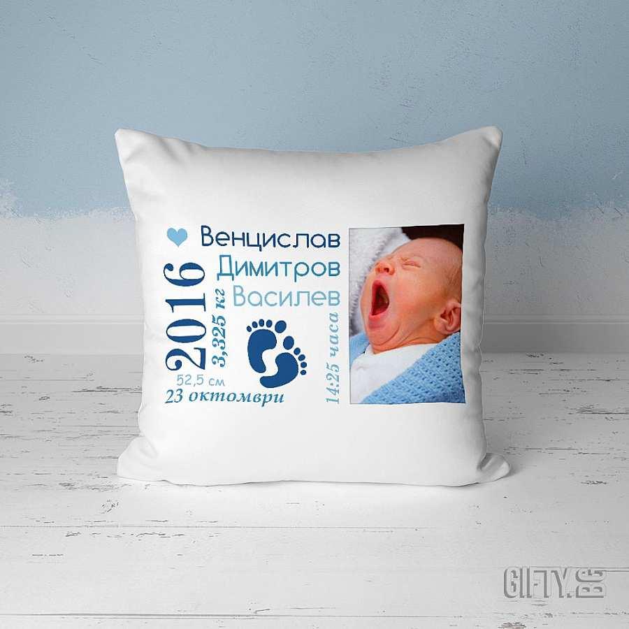 Възглавничка от сатен бебешка визитка със снимка за подарък в Gifty.BG