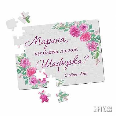 Идея за сватбен магнитен пъзел покана за шаферки | Gifty