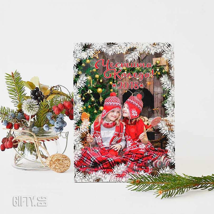 Коледен фото пъзел-рамка с ваша снимка за подарък в Gifty.BG