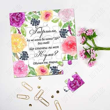 Пъзел с предложение за кумове на сватба | Gifty за подарък в Gifty.BG