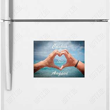 Магнитен пъзел със снимка - романтичен подарък за Свети Валентин за подарък в Gifty.BG