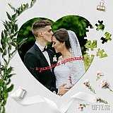 Пъзел със снимка сърце за сватба и Свети Валентин