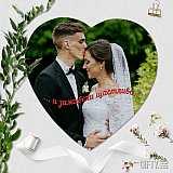 Пъзел със снимка сърце за сватба и Свети Валентин за подарък в Gifty.BG