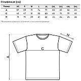 Тениски с надпис по поръчка за подарък в Gifty.BG
