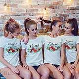 Дамски тениски за моминско парти