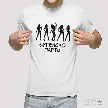 Ергенско парти тениски за подарък в Gifty.BG