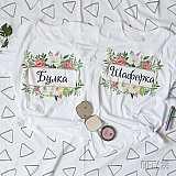 Тениски за моминско парти на морето
