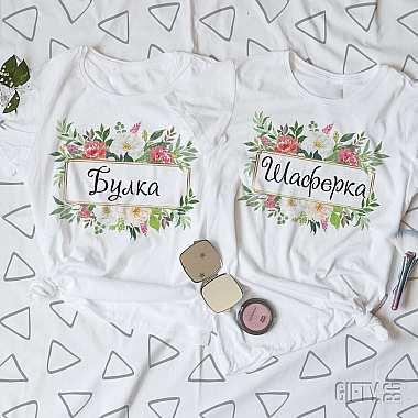 Тениски за моминско парти на морето за подарък в Gifty.BG