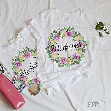 Тениски със забавни надписи за моминско парти за подарък в Gifty.BG