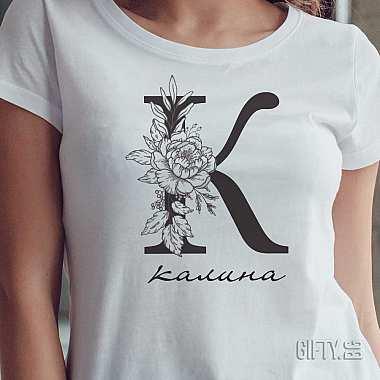 Тениски за момиче с име и монограм